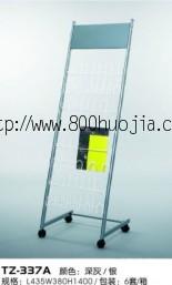 资料架33规格L435*W380*H1400