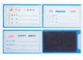 磁性标签8