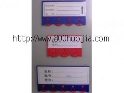 磁性标签12